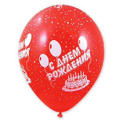 """Латексные шарики с надписью """"С днем Рождения с тортиком"""""""