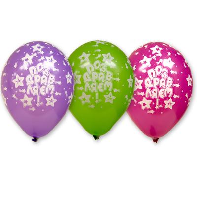 """Латексные шарики с надписью """"Поздравляем"""""""