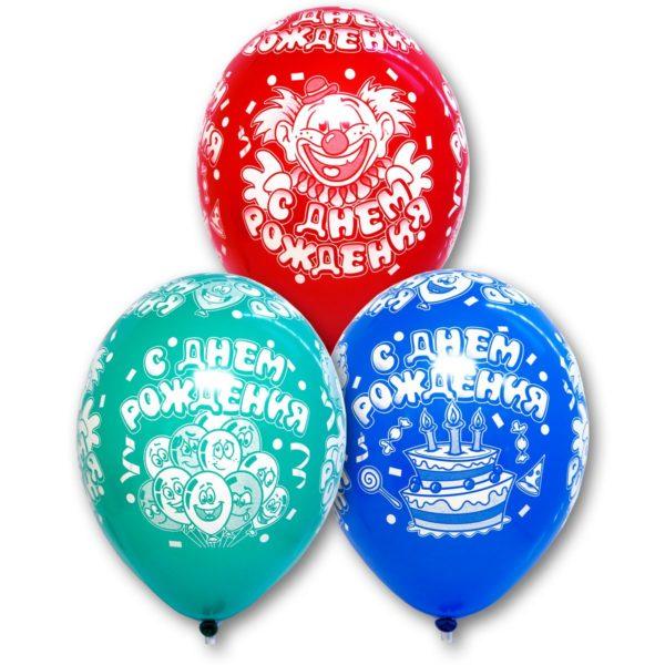 """Латексные шарики с надписью """"С днем Рождения, клоуны и тортики"""""""