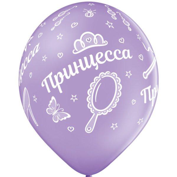 Латексные шарики с рисунком Принцесса