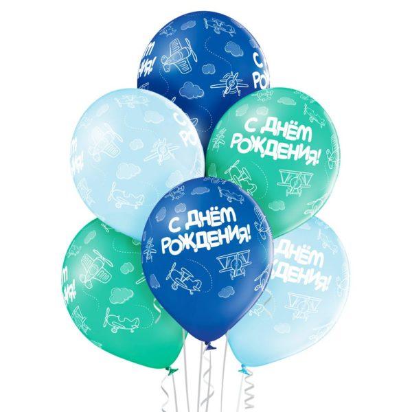 """Латексные шарики с надписью """"С днем рождения! Самолеты"""""""