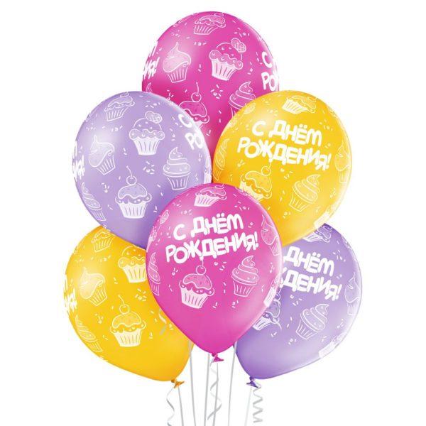 """Латексный шар с изображением кексов и надписью """"С Днём Рождения""""."""