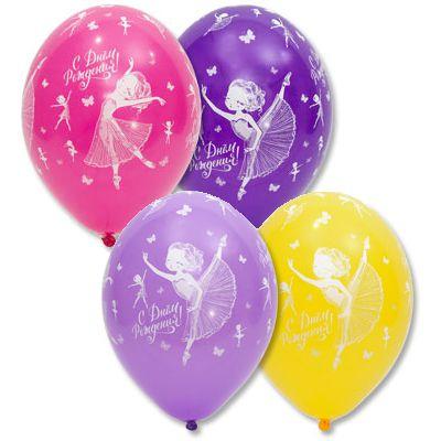 """Латексные шарики с надписью """"С днем рождения, балерина!"""""""