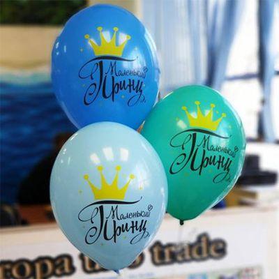 Латексные шарики с рисунком Принц