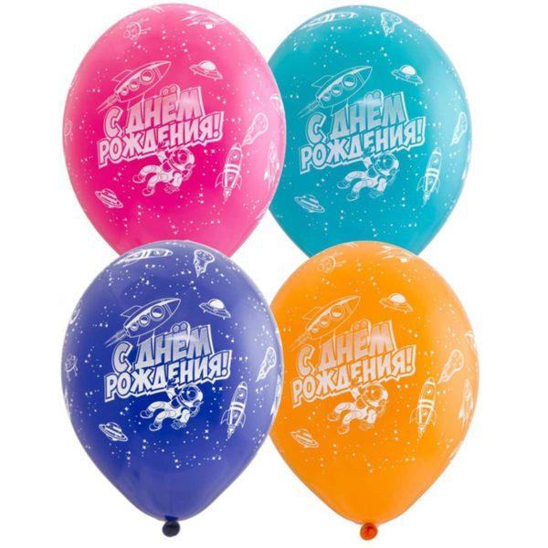 """Латексные шарики с надписью """"С днем рождения! Космос"""""""