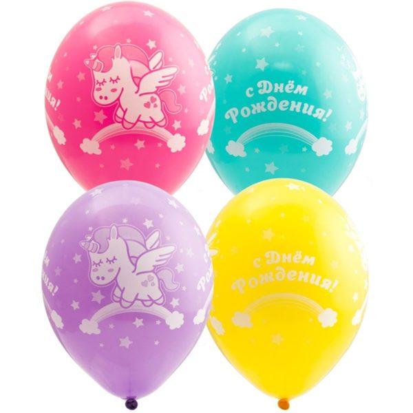 """Латексные шарики с надписью """"С днем рождения! Спящие единорожки."""""""