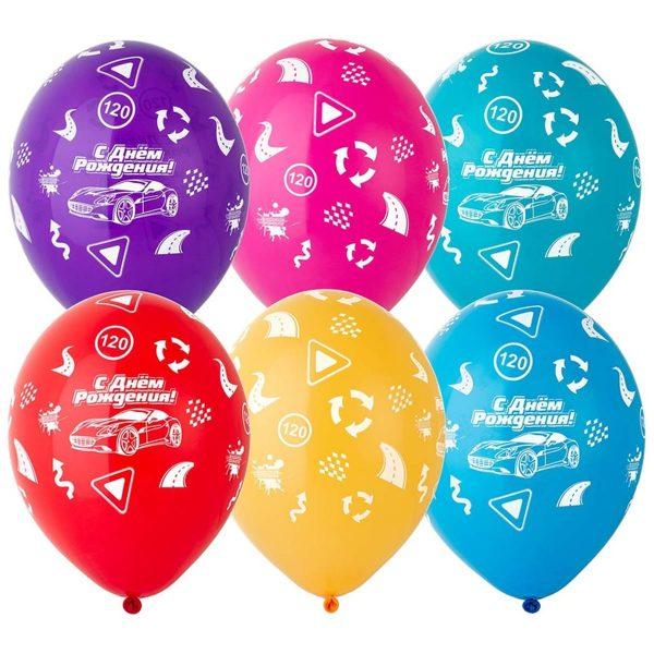 Латексные шарики С Днём рождения, спорткар