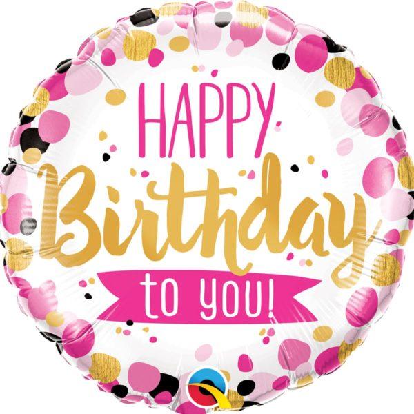 Фольгированный шарик с Днем рождения круги розово-золотые.