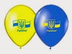 Латексные шарики с рисунком Україна