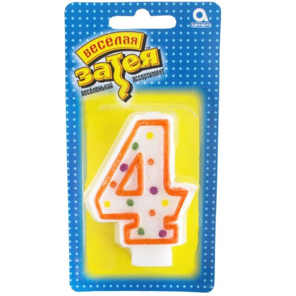 """Свеча -цифра """"4"""""""
