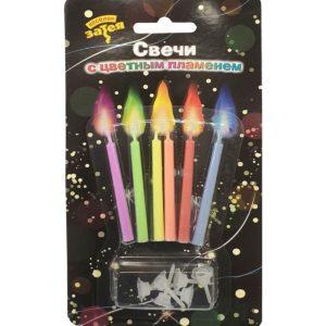 Свечи д/торта с цветным пламенем