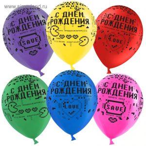 Воздушный шарик С Днем Рождения (пиксели)
