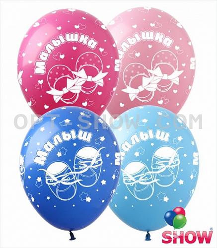 """Латексные шарики с надписью """"Малыш"""" и Малышка"""