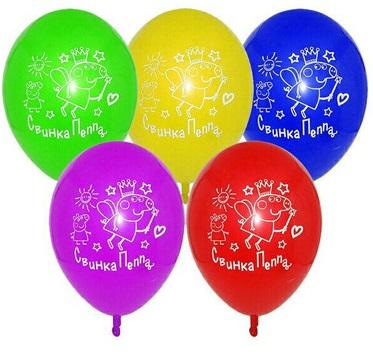 Латексные шарики с рисунком Свинка Пепа.