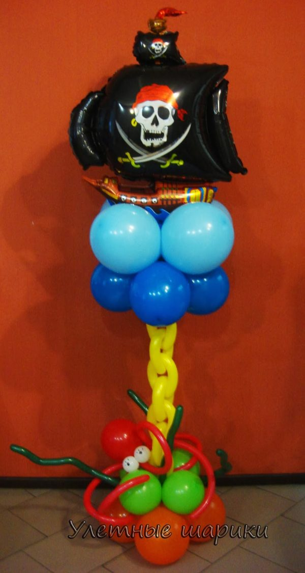 Фигура из воздушных шариков пиратский корабль. Высота до 1.7 м.