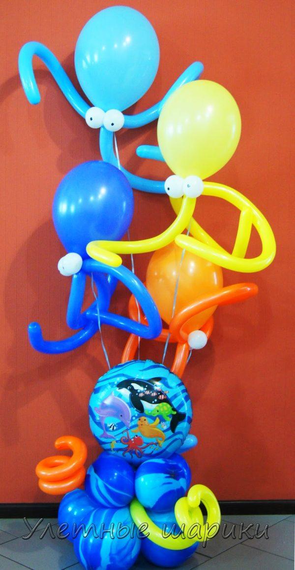 Фигура из воздушных шариков Веселые осьминожки. Высота до 1.7 м.