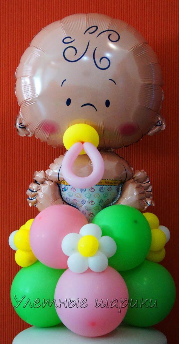 Фигура из воздушных шариков Пупс. Высота до 1 м.