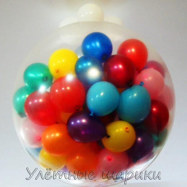 Фигура из воздушных шариков Шар сюрприз. Высота до 1 м.