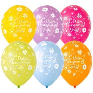 """Латексные шарики с надписью """"С днем Рождения, цветы"""" Размер 34 см."""
