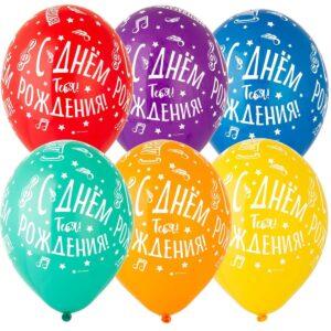 """Латексные шарики с надписью """"С днем Рождения, ноты"""""""