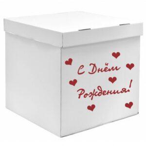 Коробка с надписью и воздушными шарами