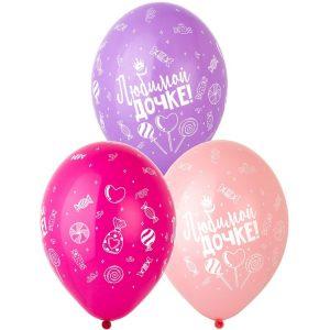 """Набор фиолетовых, малиновых и розовых шаров из натурального латекса с надписью """"Любимой дочке!"""""""