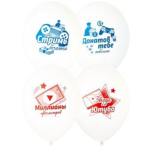 Набор белых шаров из натурального латекса с фразами для стримеров и видеоблогеров.