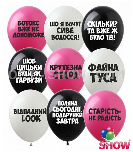 """Образливi кульки """"З Денриком"""""""