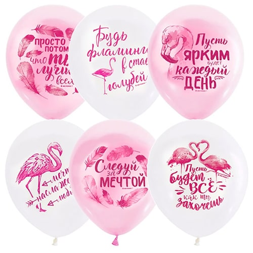 Фламинго Пожелания