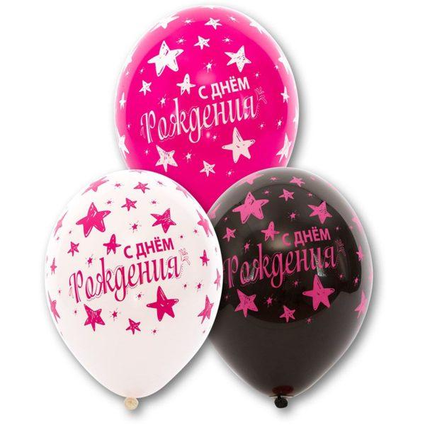 С днем рождения звезды розовые