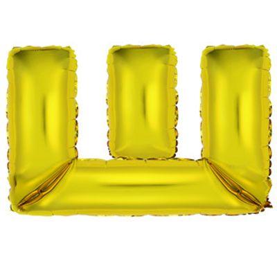 """Фольгированный воздушный шар в форме золотистой буквы """"Ш"""""""
